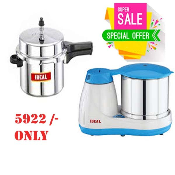 IDEAL QUEEN TABLE TOP WET GRINDER + PRESSURE COOKER STAINLESS STEEL 3 L