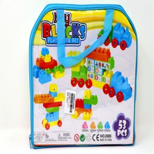 MY BULDING BLOCKS PLAY LEARN SET Toy Building Bricks For Kids 53 Pc