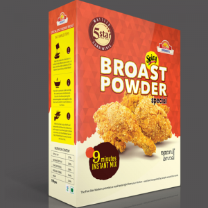 MATTEES FIVE STAR SPECIAL SPICY BROASTED POWDER 100g