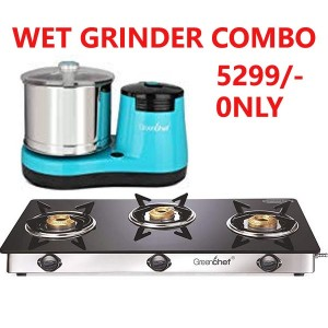 WET GRINDER COMBO ( WET GRINDER -TURBOJET 2L+ GLASS TOP-NAMO 3BR)