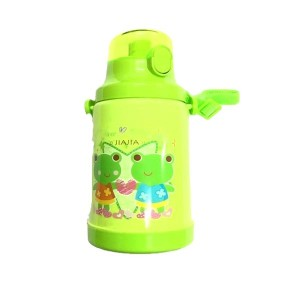 Jia jia plastic water bottle