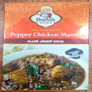 BEEVIS PEPPER CHICKEN MASALA 50GM