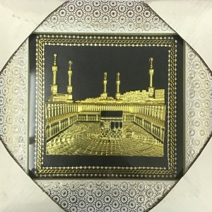 MECCA MUSLIM PHOTO FRAME