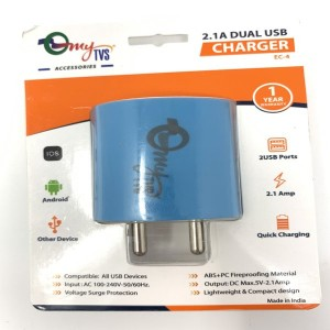 2.1 DUAL USB CHARGER