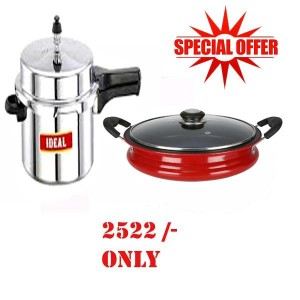 IDEAL INDUCTION BASED PRESSURE COOKER 10L AND NON STICK MALABAR URULI