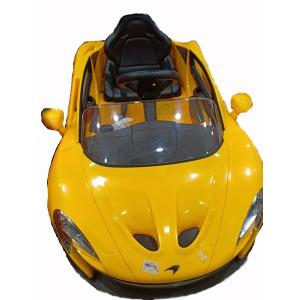 Mclaren Car Battery Operated Ride On (White)