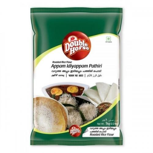 Double Horse Roasted Rice Flour (Appam Idiyappam Pathiri podi )1 kg